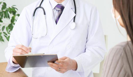 【自費でPCR検査】日本でも対応できる病院が徐々に増えてきています。